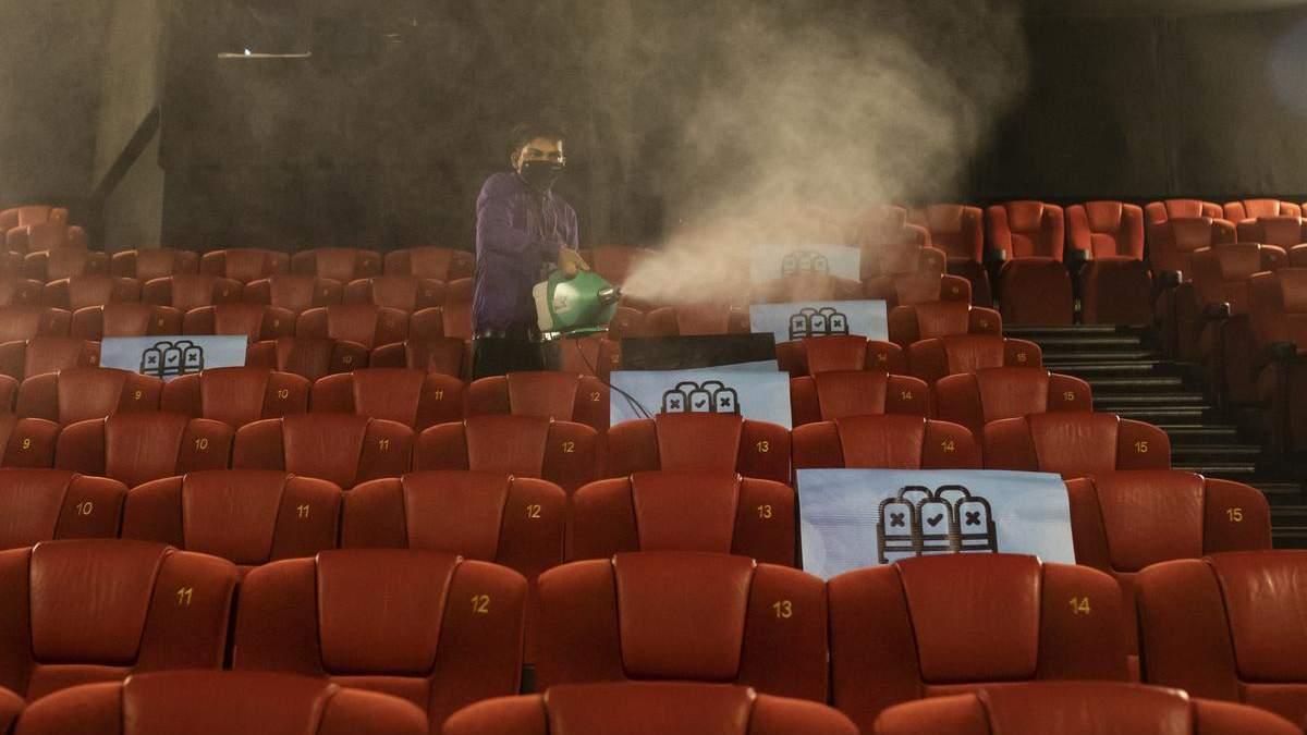 В Україні у червоній зоні карантину запрацюють кінотеатри