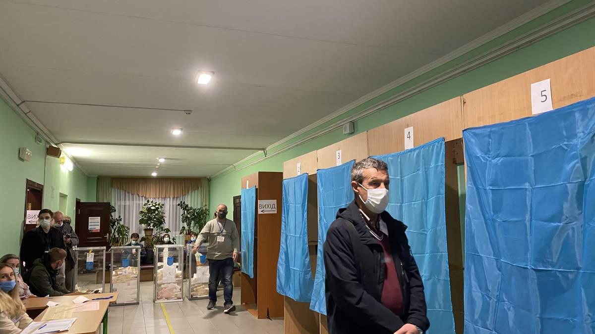 Місцеві вибори 2020 - до чого готуватись українцям - 24 Канал