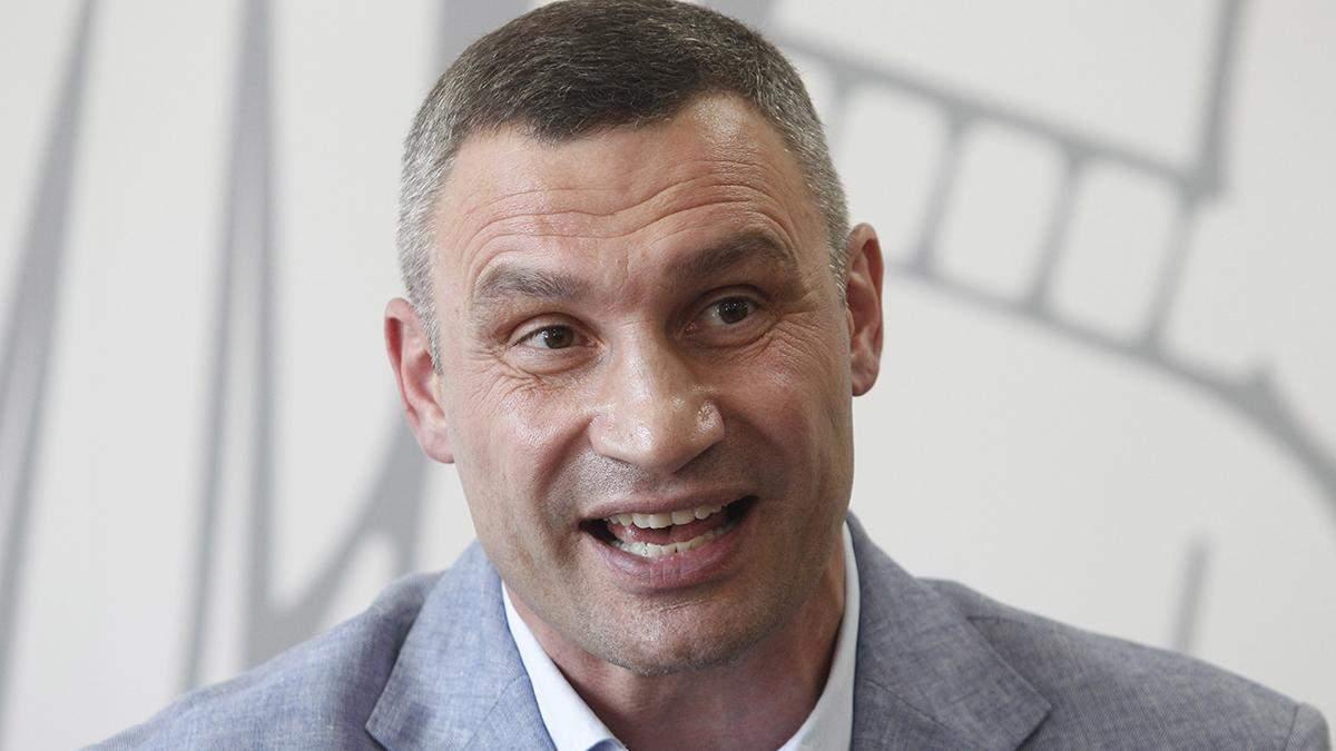 Коронавирус у Кличко: у политика уже нет симптомов