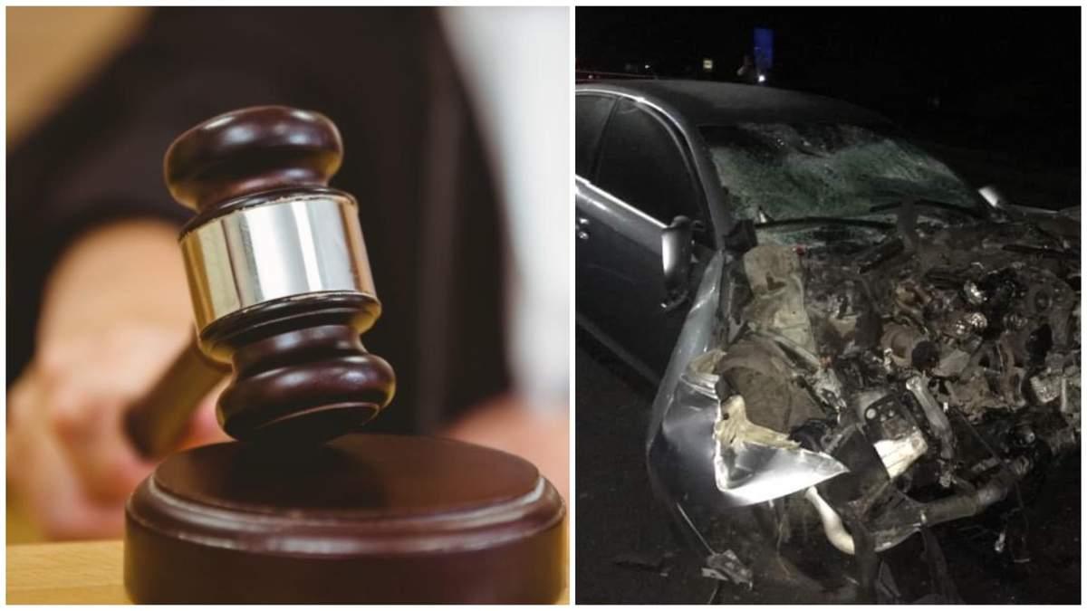 Як судді допомагали уникнути покарання за ДТП у стані сп'яніння