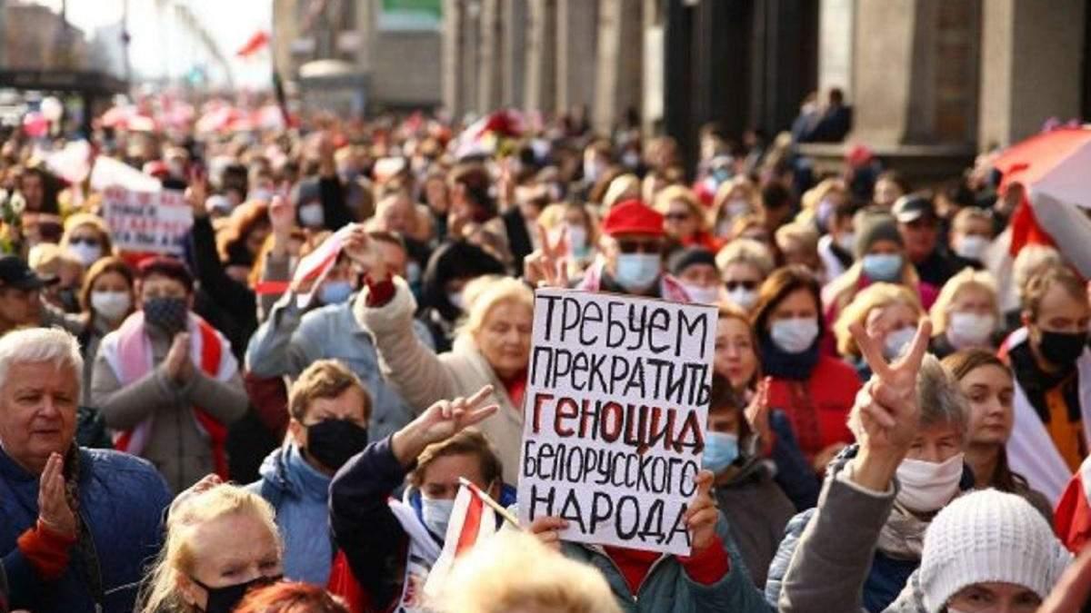 Протести в Білорусі 26 жовтня 2020: новини, відео за сьогодні