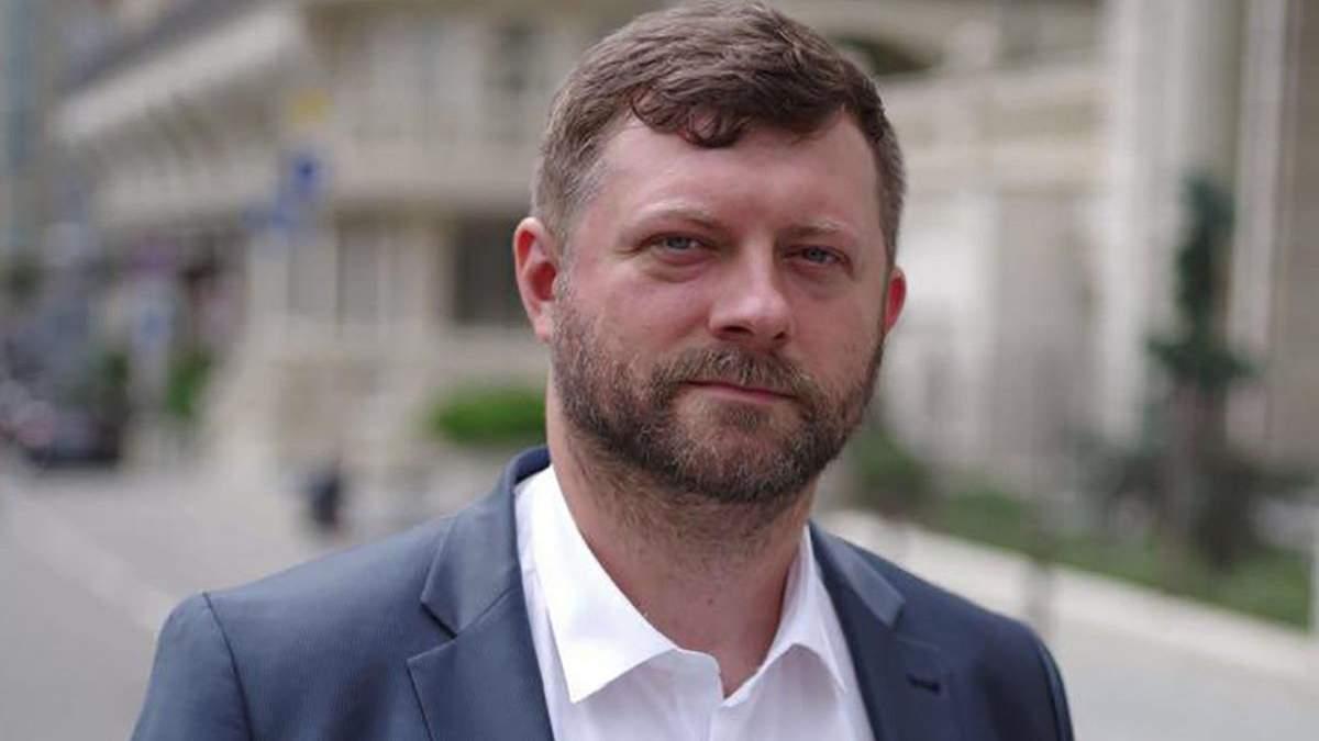 Вільна економічна зона на Донбасі: Корнієнко про перспективи