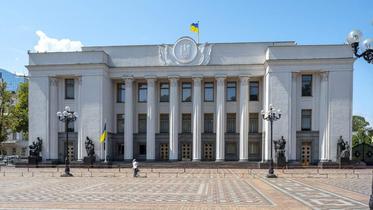 Счетная палата завершила первый аудит Верховной Рады: что он показал
