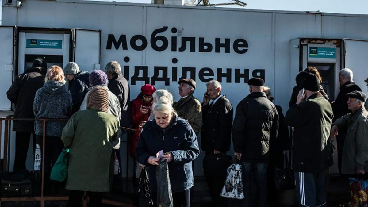 Пенсії під час карантину в ОРДЛО: Резніков пояснив, як отримати