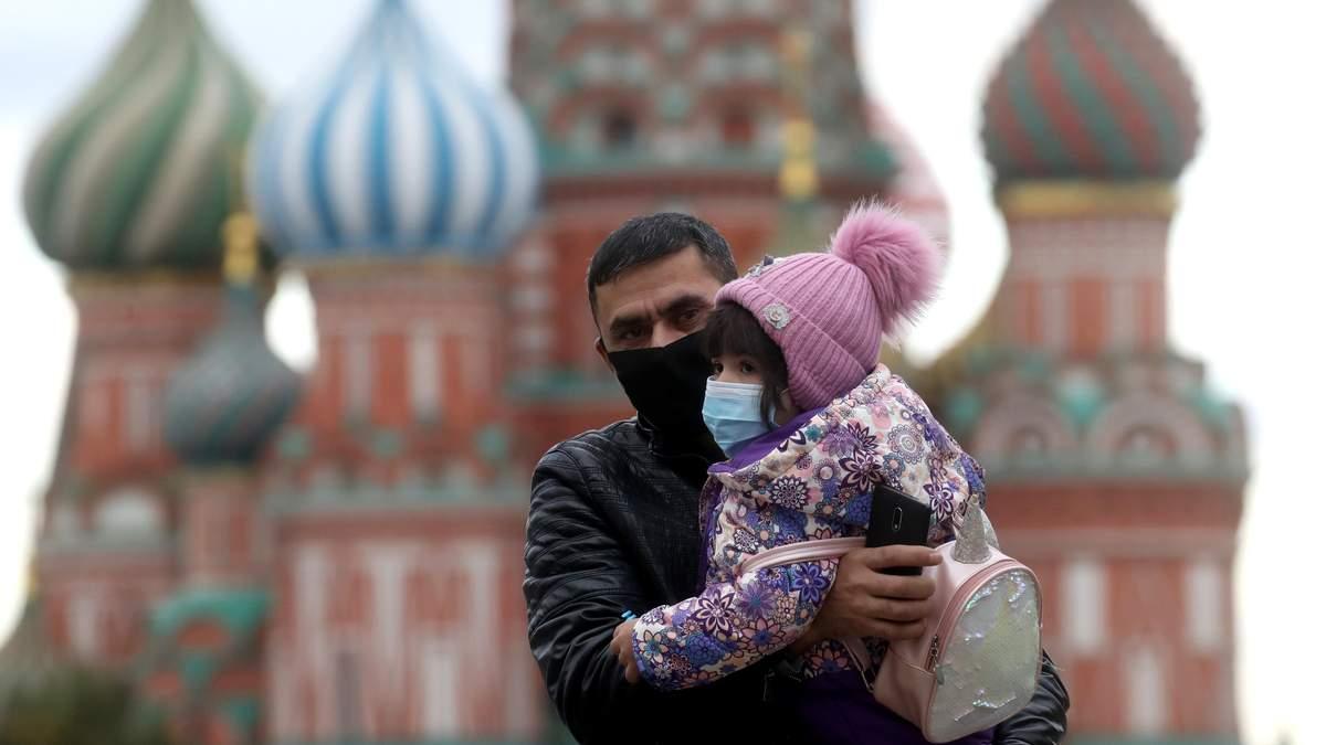 Через COVID-19 у Росії з 28.10.2020 посилять карантин