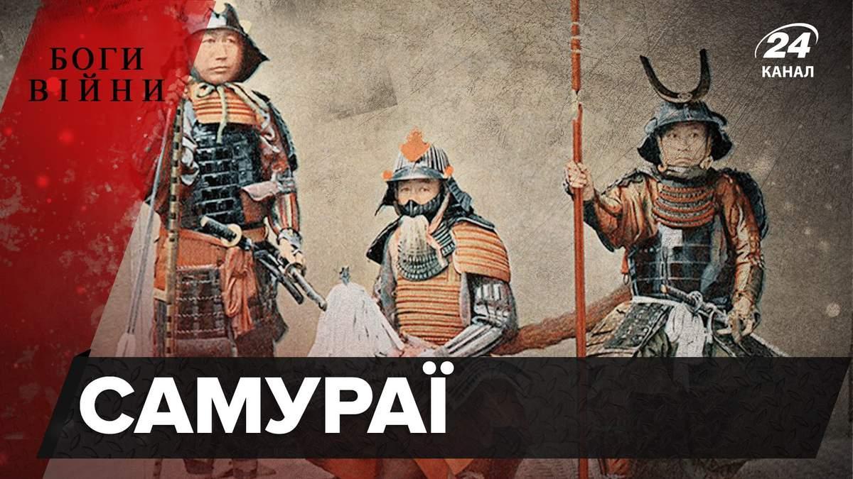 Голову убитого человека несли хозяину: действительно ли самураи были воинами чести