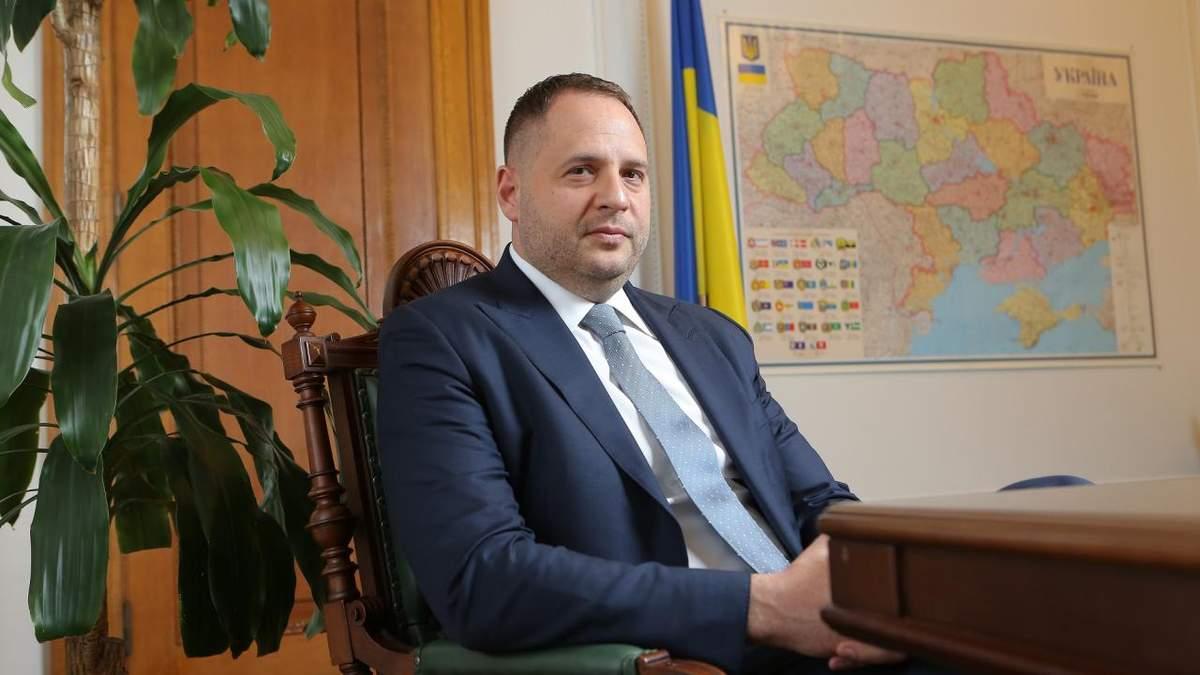 Керівник ОПУ Єрмак натякнув на можливі зміни в президентському Офісі