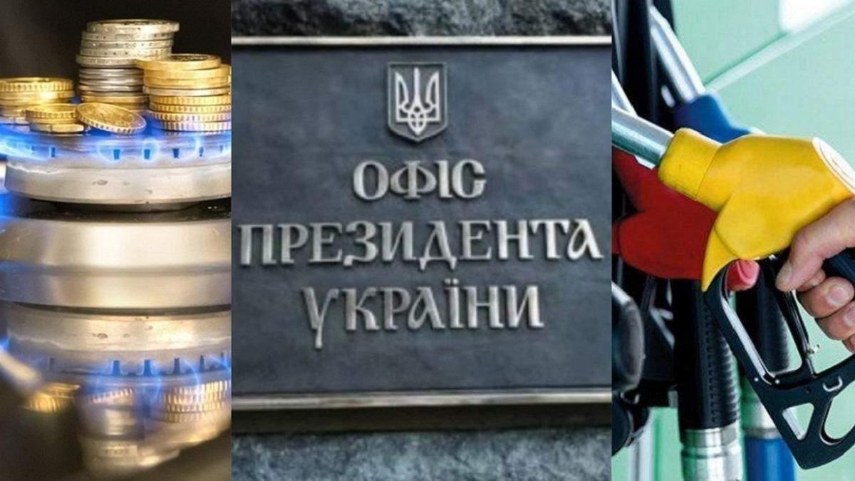 Новини України за 27 жовтня 2020: останні новини світу