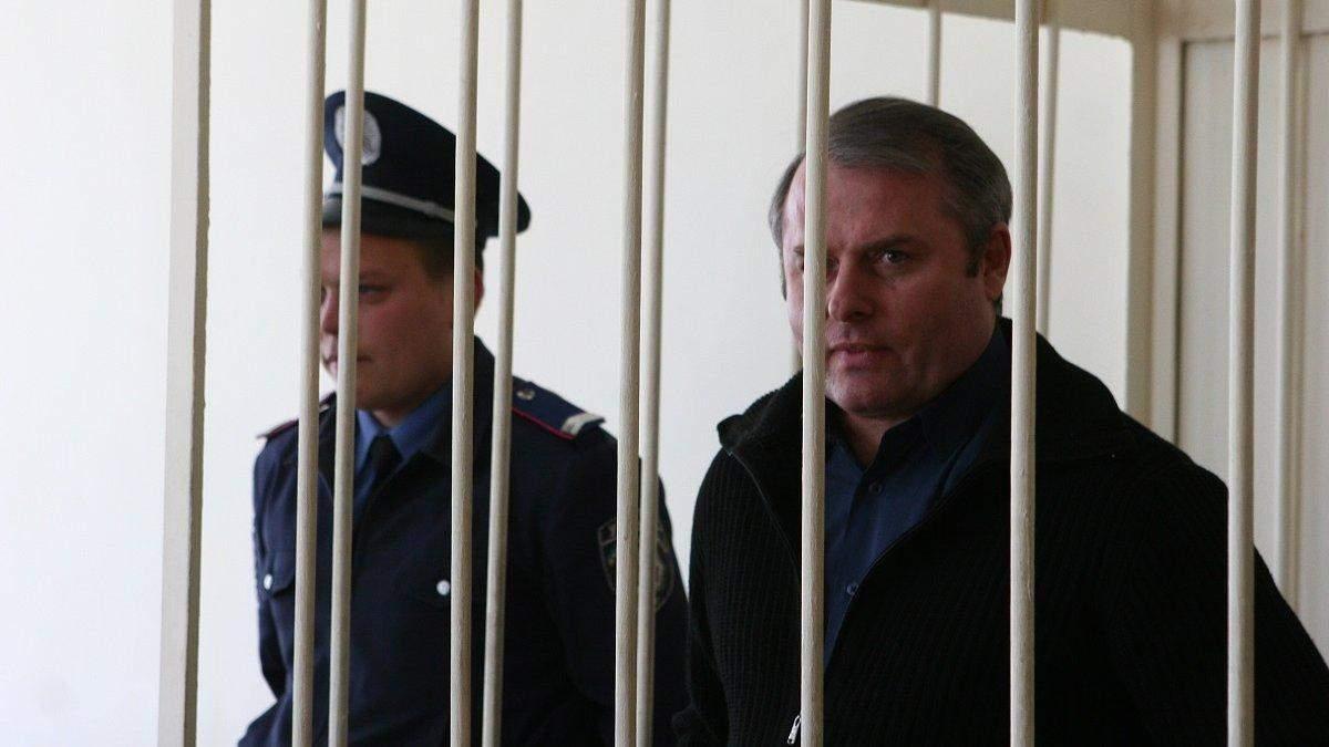 Виктор Лозинский - в чем его обвиняют - 24 Канал
