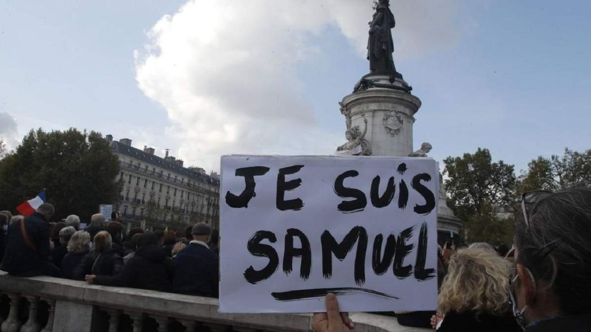 Вбивство вчителя у Франції: закриття мечеті визнали правомірним