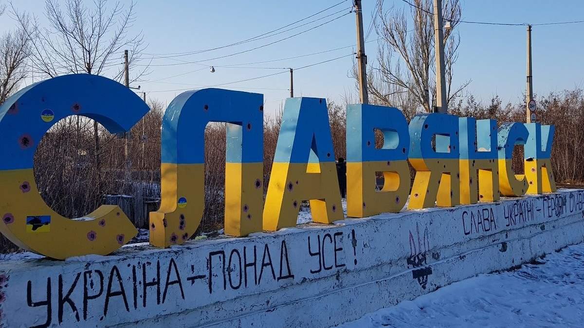 Конфликт из-за украинского языка в Славянске: видео спора