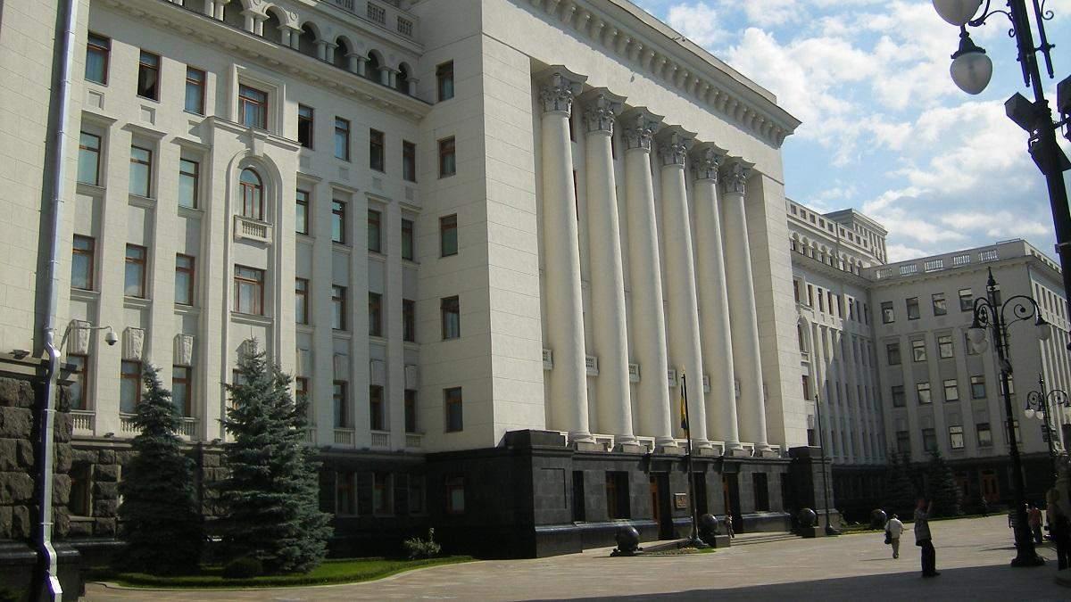 Суд отменил статью о недостоверном декларировании: реакция ОПУ