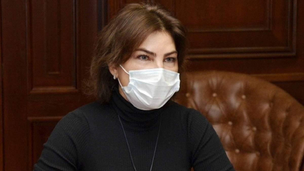 Венедіктова прокоментувала свою співпрацю з головою НАБУ Ситником