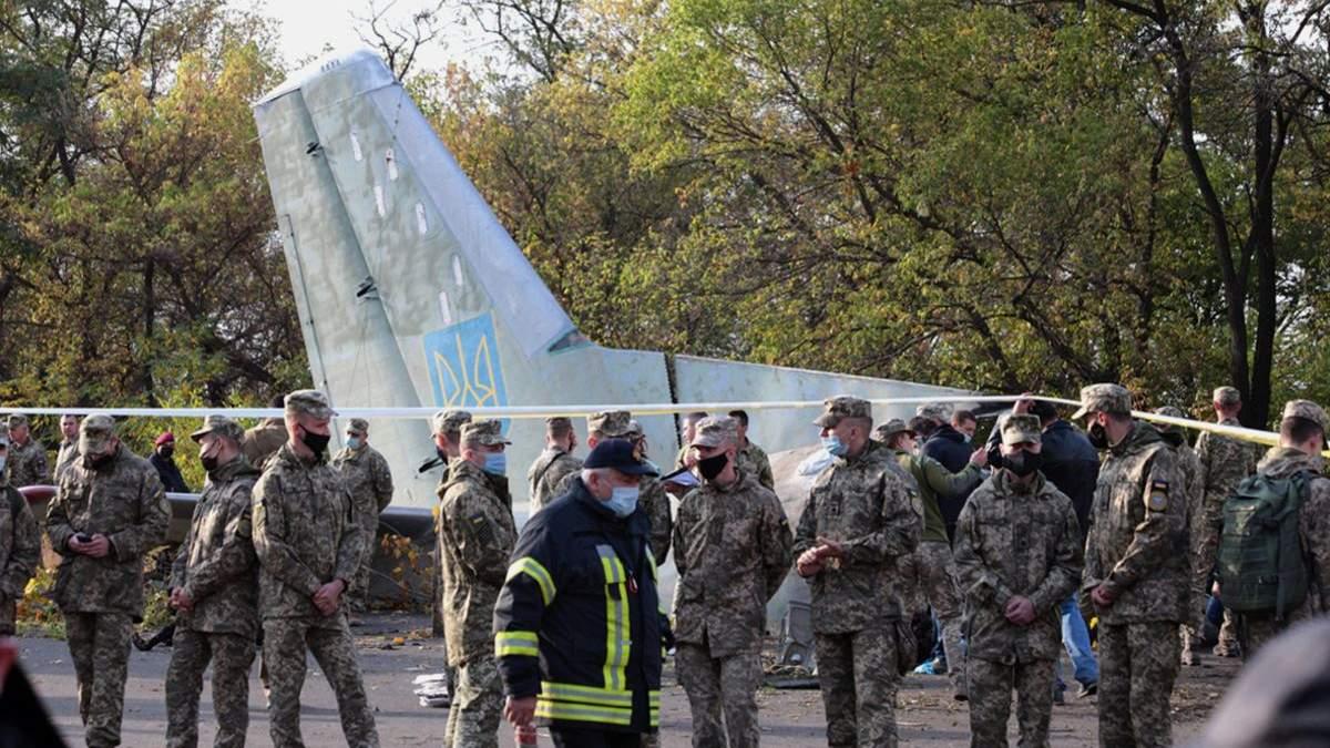 Причина падіння літака Ан-26 під Чугуєвом: результати розслідування