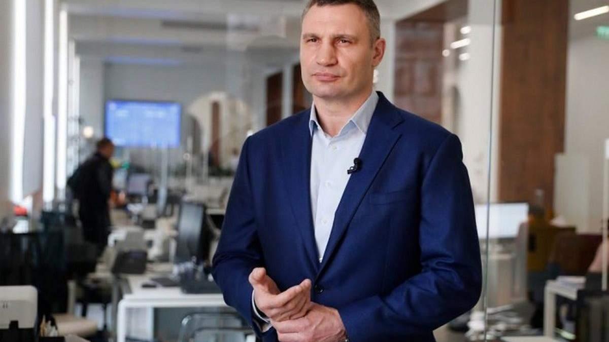 Вибори мера Києва - чи буде другий тур - Віталій Кличко - 24 Канал