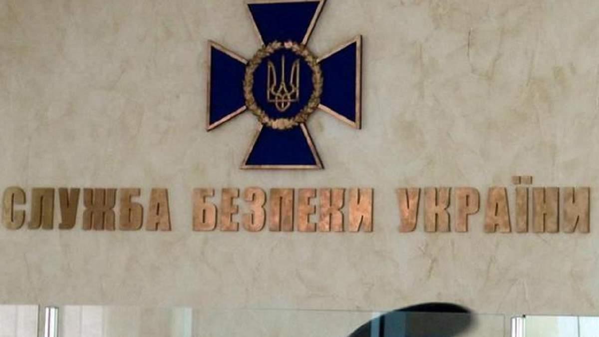 Как в СБУ отреагировали на скандальное решение КСУ