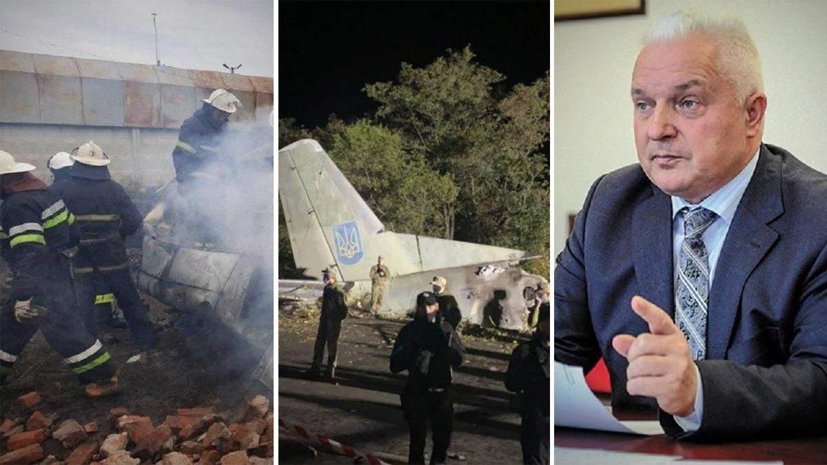 Новости Украины 28 октября 2020: все новости мира