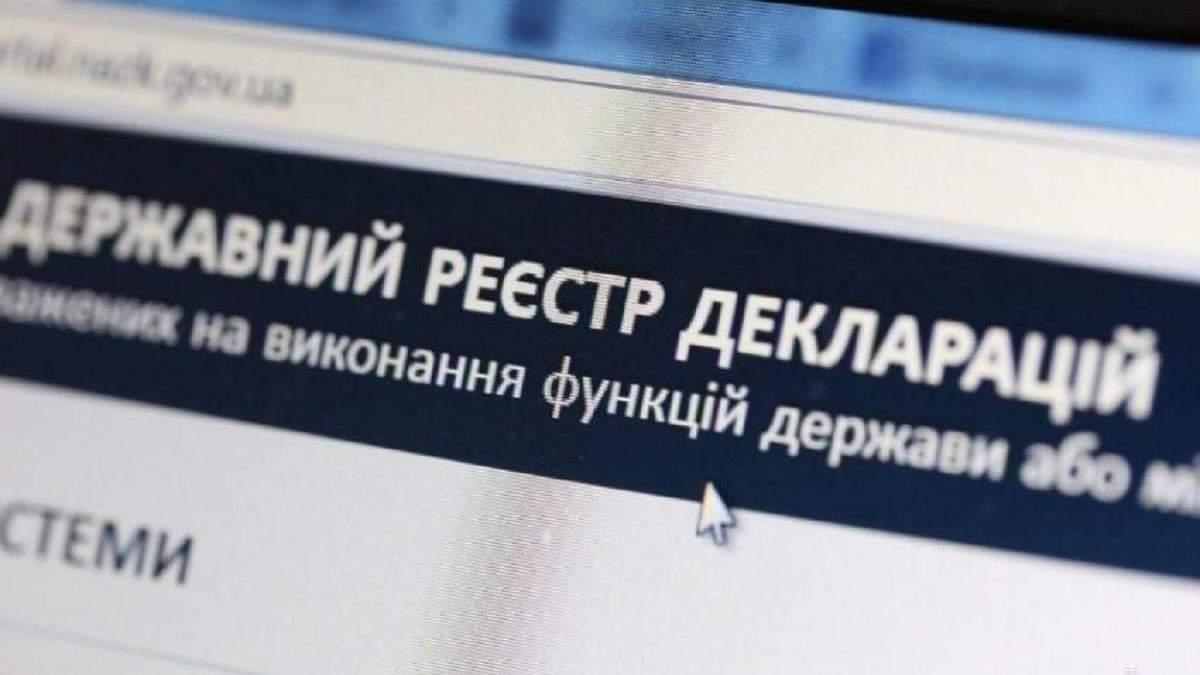 НАЗК закриває реєстр електронних декларацій: відома дата