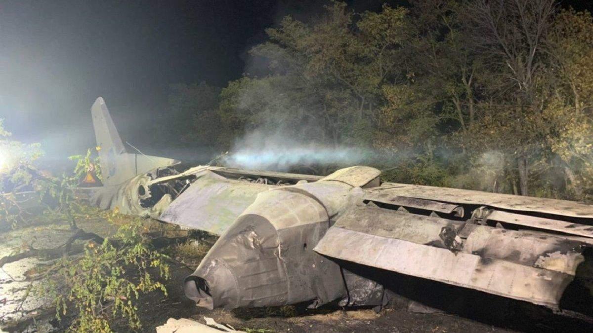 Причини падіння літака Ан-26: експерт оцінив результати розслідування