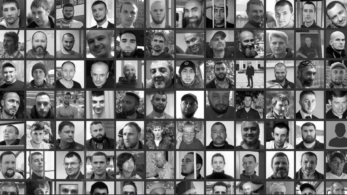 Додаток #PrisonersVoice
