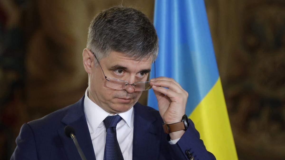Решение КСУ о декларации будет трудно объяснить миру, – Пристайко