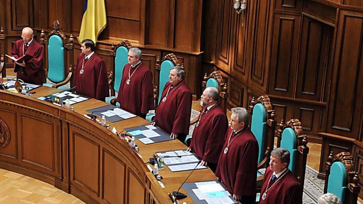 Отмена е-деклараций 2020: объяснение Конституционного суда