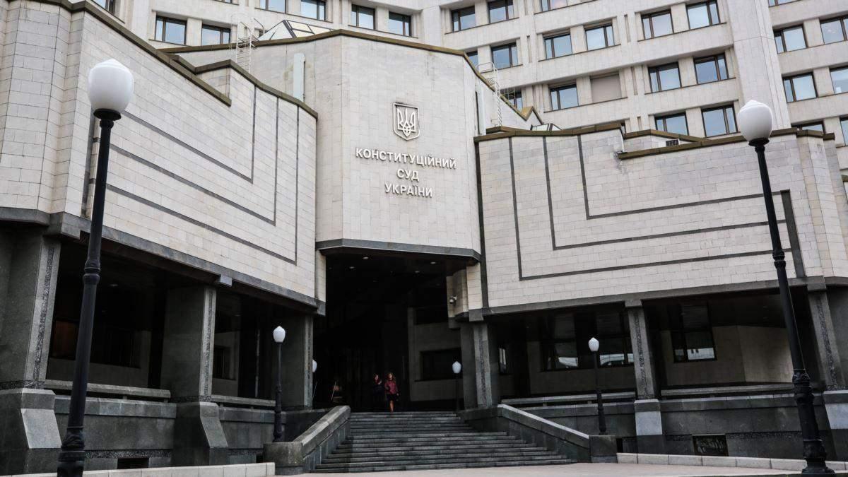 КСУ и е-декларации: чем это грозит Украине - 24 Канал