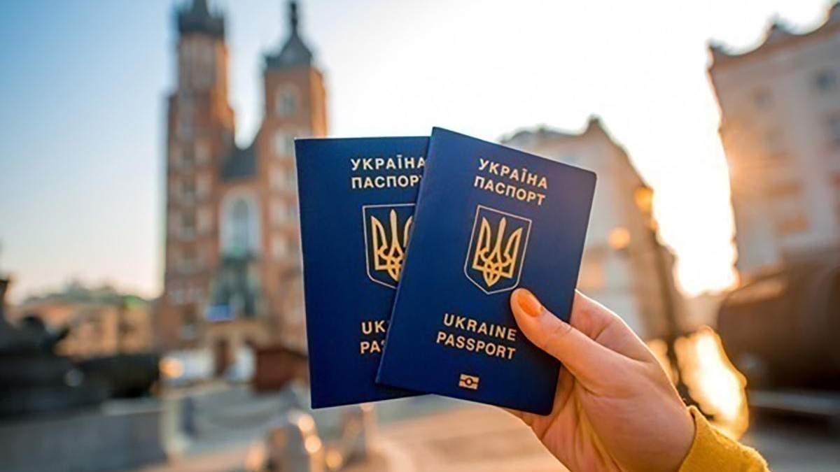 Решение КСУ - основание для ЕС приостановить безвиз с Украиной