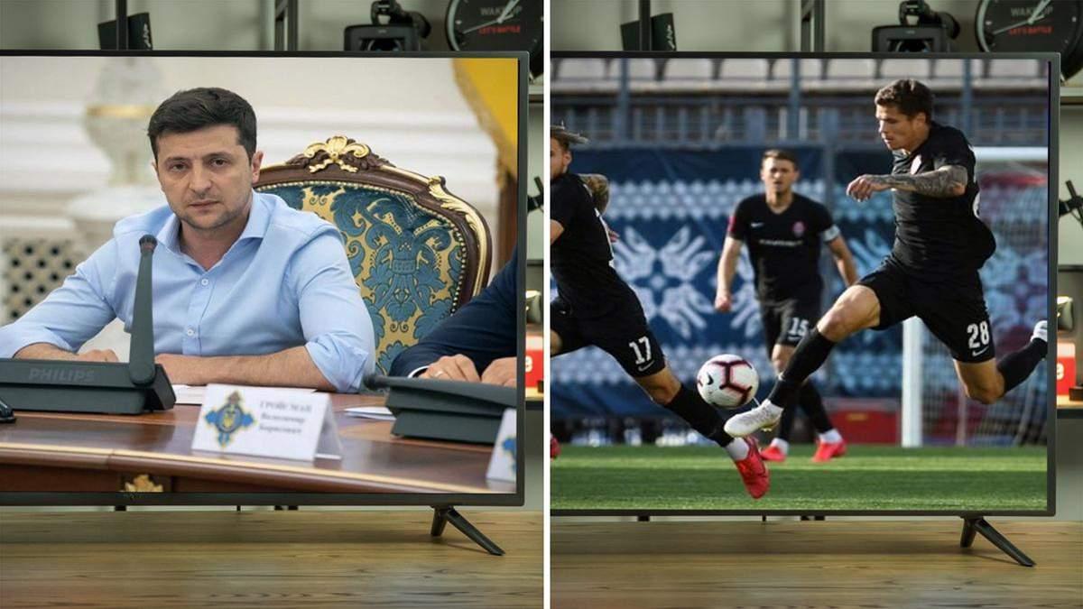 А что бы вы выбрали по ТВ: заседание СНБО с участием Зеленского относительно решения КСУ или футбол