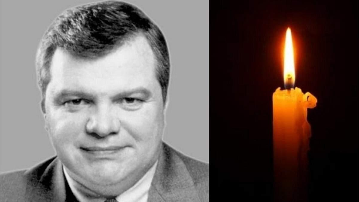 Помер Валерій Бабич – колишній нардеп: що про нього відомо
