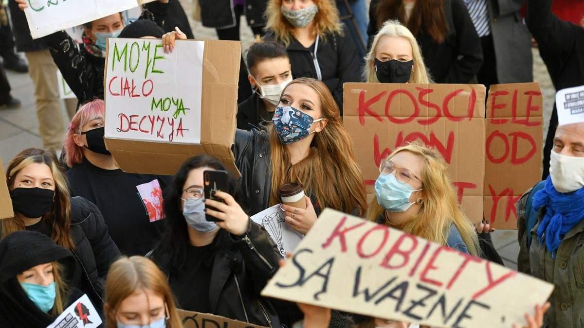 Заборона абортів в Польщі - що відбувається - 24 Канал