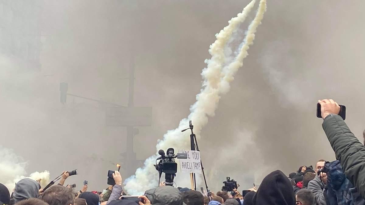 Протест под Конституционным судом Украины 30 октября 2020: видео
