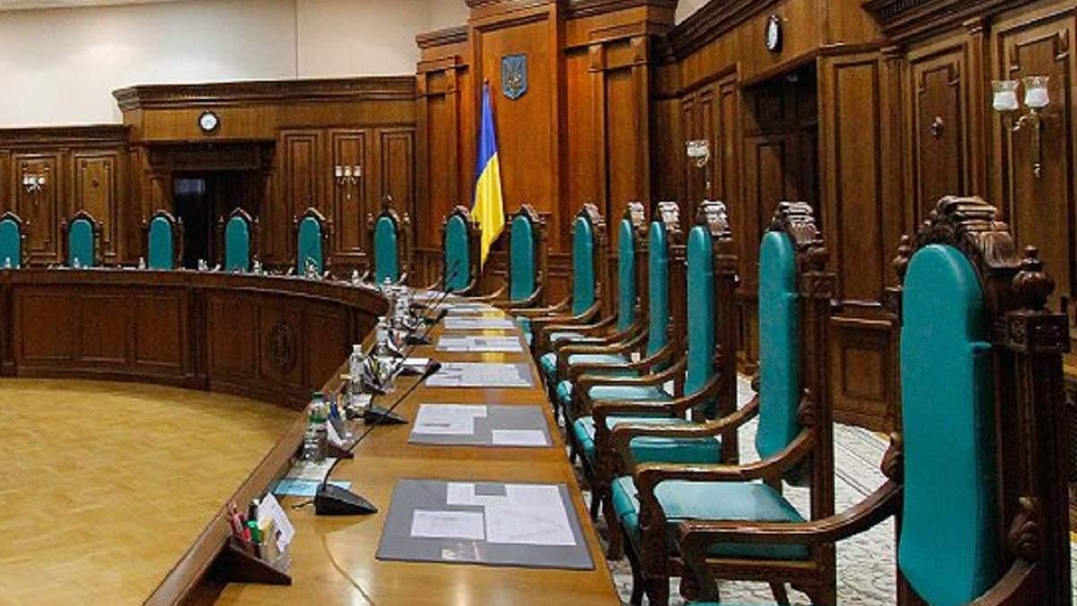 Суддя КСУ Василь Лемак виступив проти рішення суду