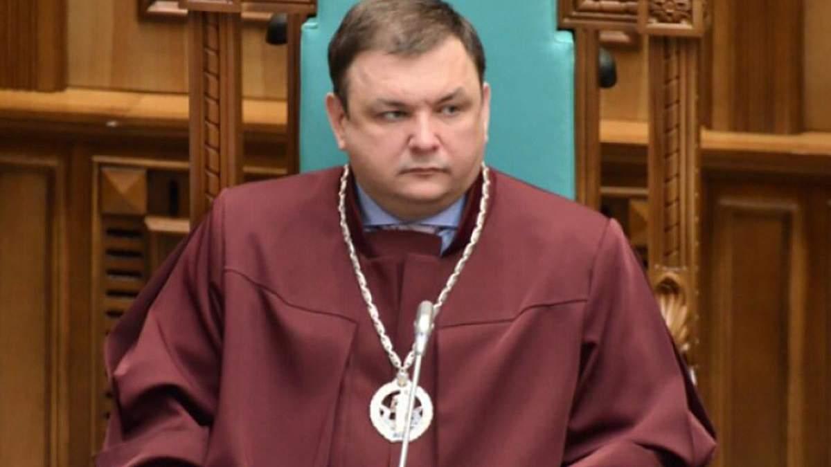 Экс-глава Конституционного Суда рассказал, кто может влиять на судей КСУ