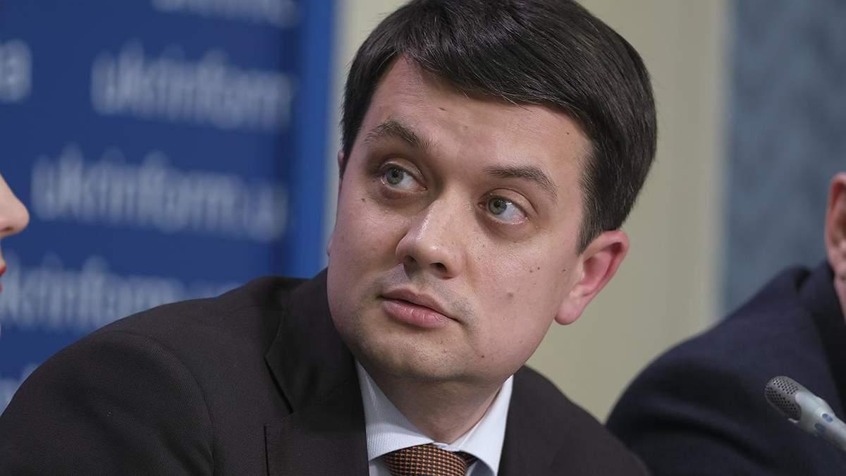 Разумков рассказал, как решение КСУ повлияет на вертикаль власти
