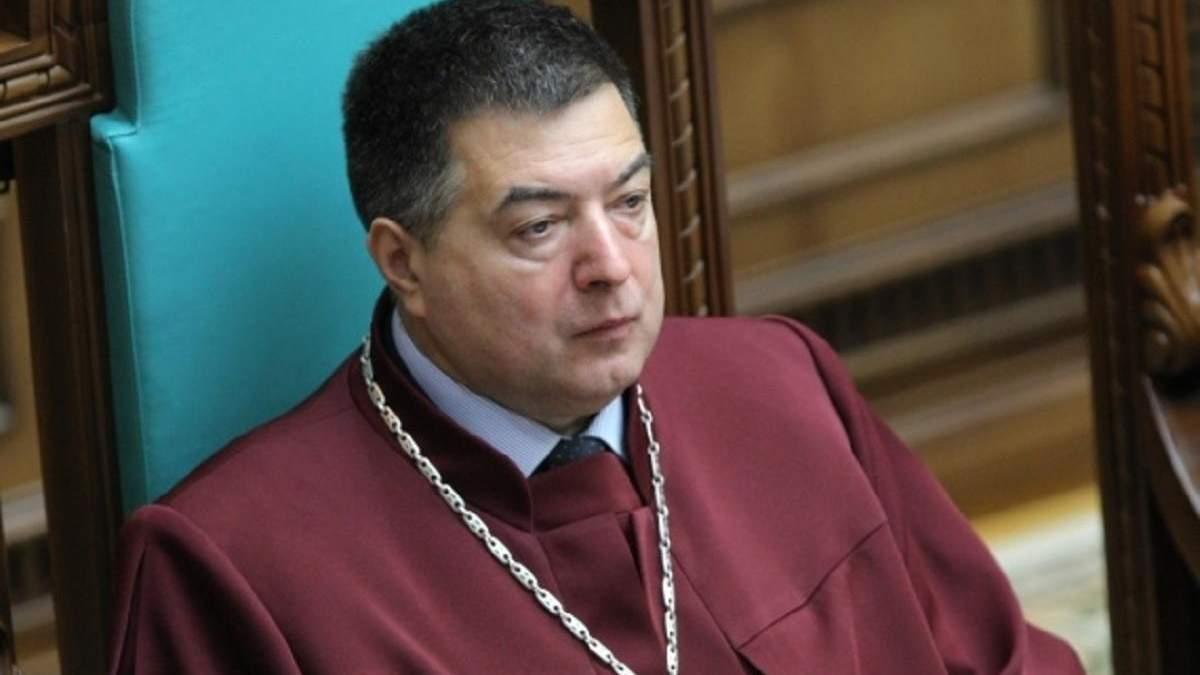 ДБР викликає главу КСУ Тупицького на допит: дата, деталі