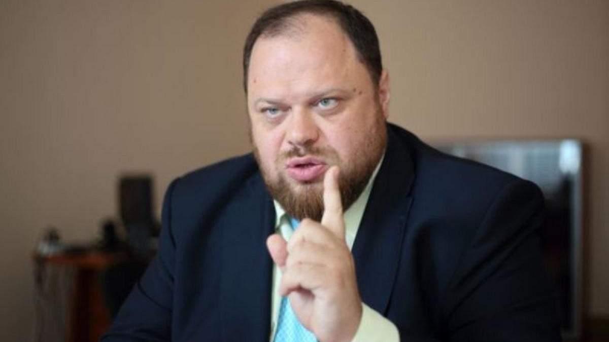 Стефанчук рассказал, как надо проводить реформу КСУ