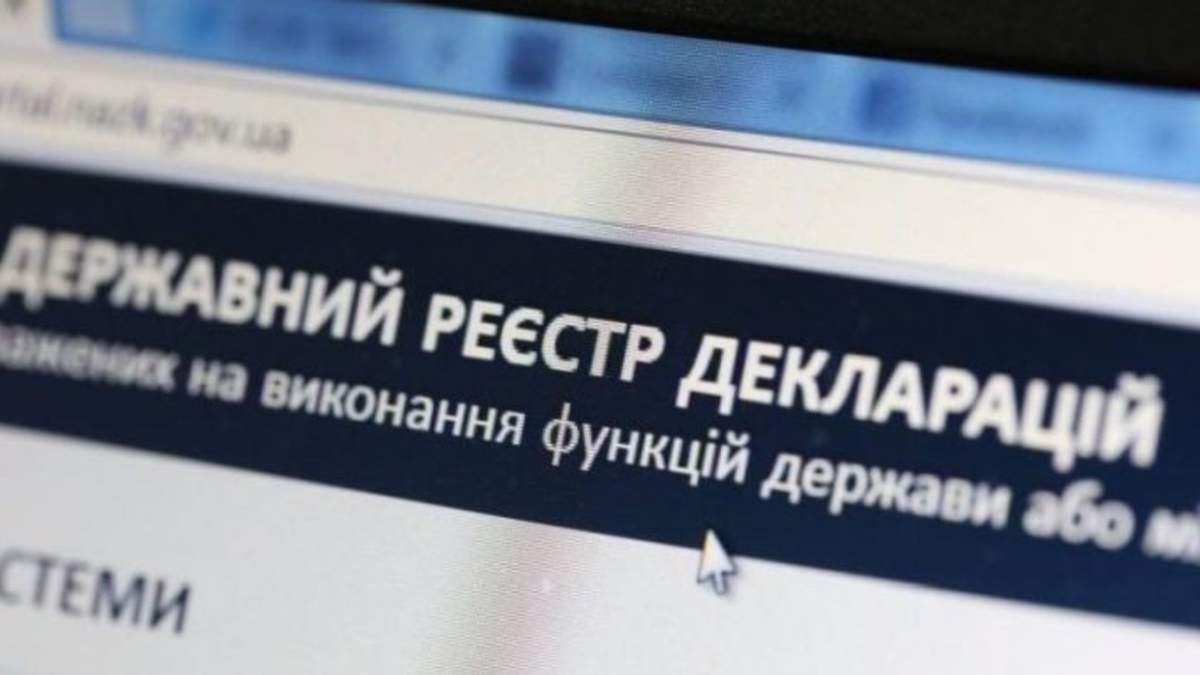 Реестр е-деклараций на сайте НАПК вновь стал доступным
