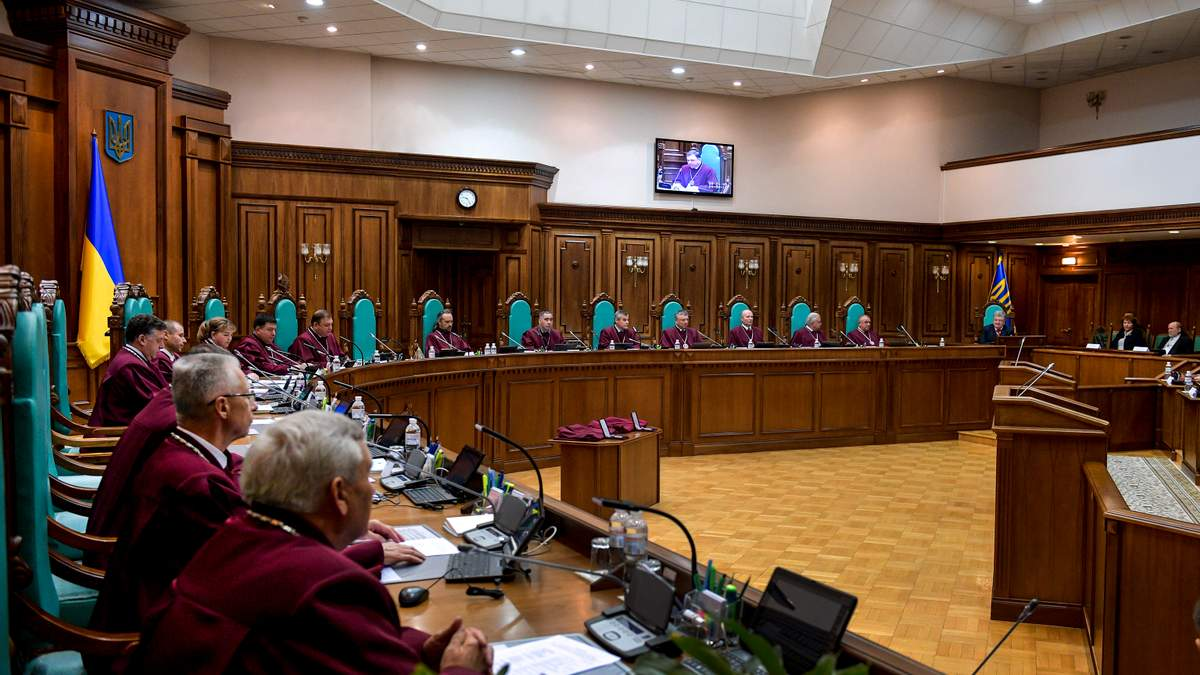 Конституционный Суд поддерживает систему е-декларирования