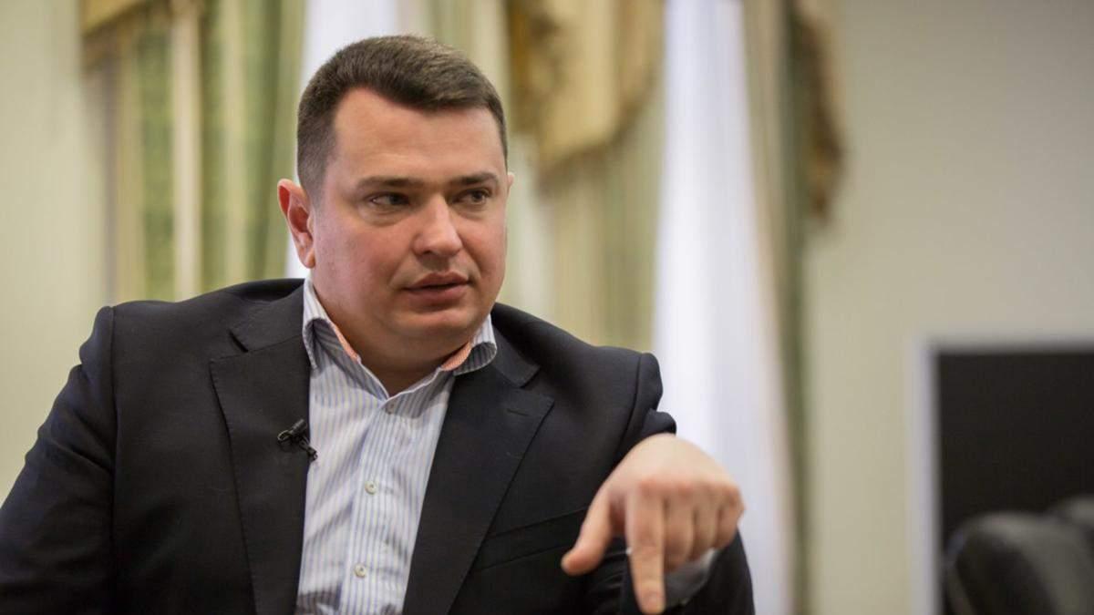 Глава КСУ стверджує, що Ситника призначили директором НАБУ незаконно