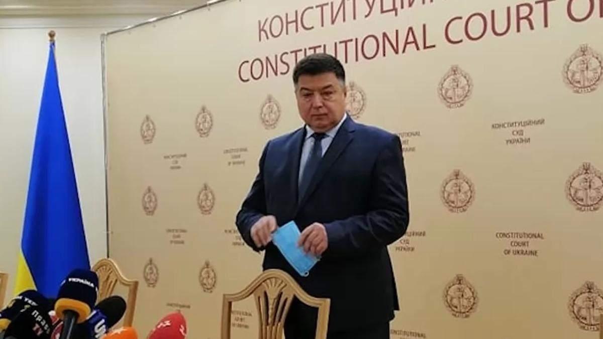 Против главы КСУ Тупицкого ДБР расследуют производство по госизмене и незаконном отчуждении участка в Крыму
