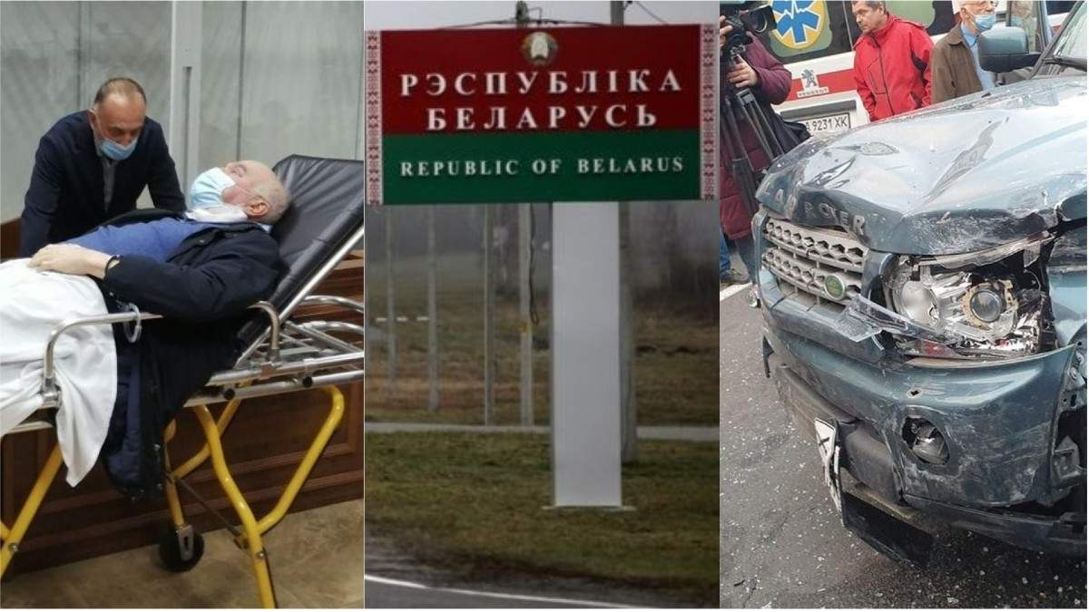 Новости Украины 31 октября 2020: новости мира