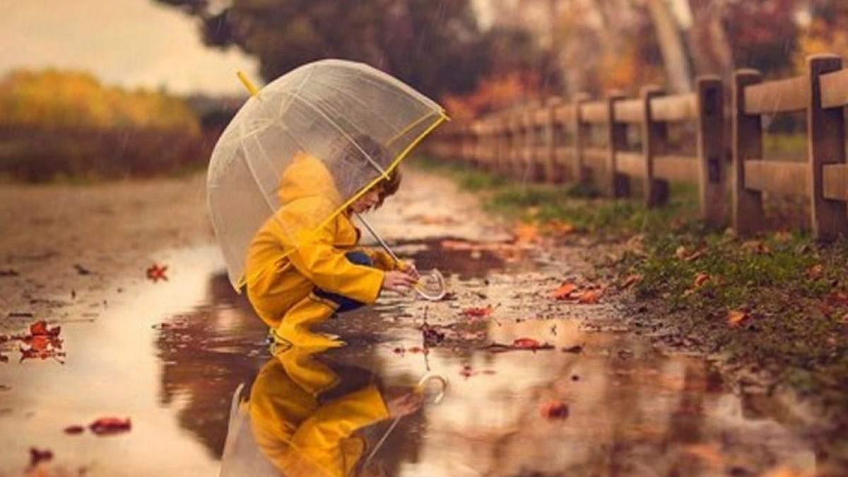 Погода 31 жовтня 2020: прогноз від синоптиків України