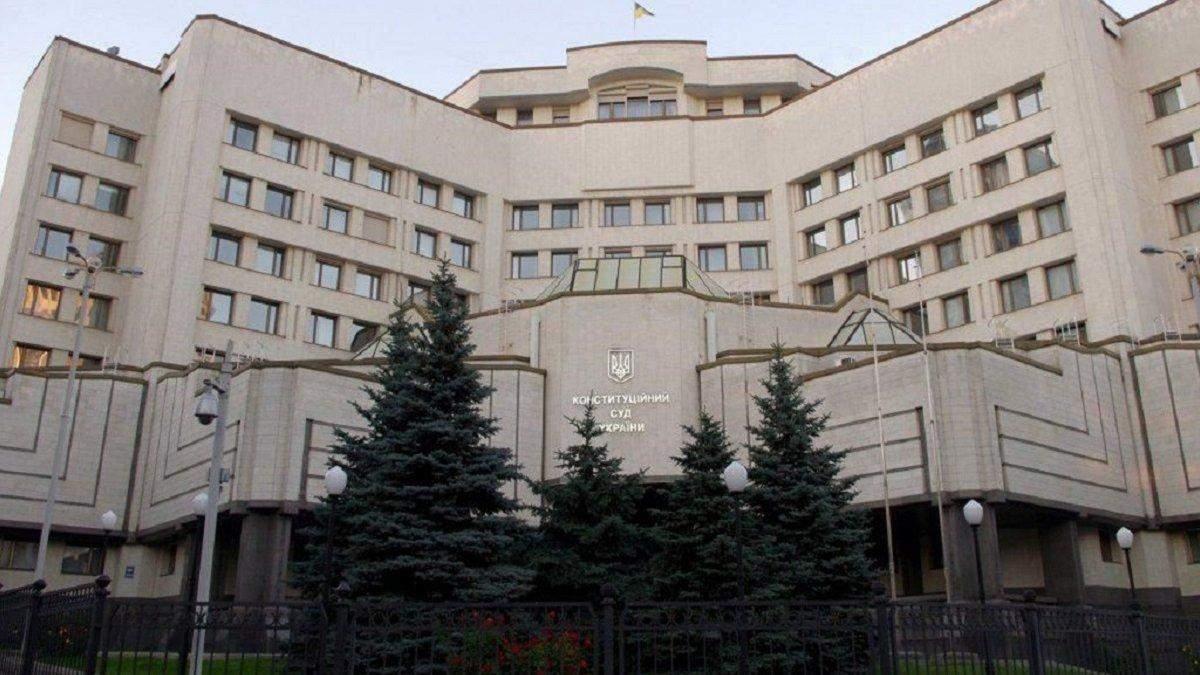 КСУ назначил собрание судей на 2 ноября
