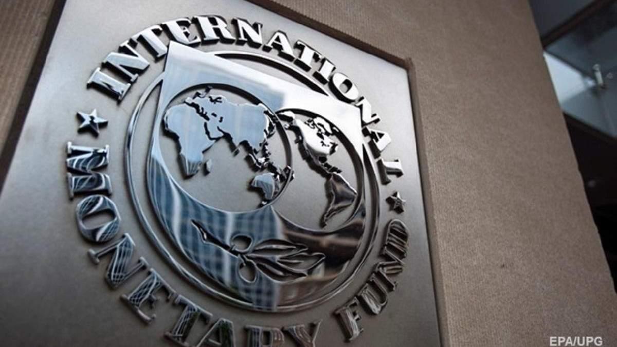 В МВФ отреагировали на скандальное решение КСУ