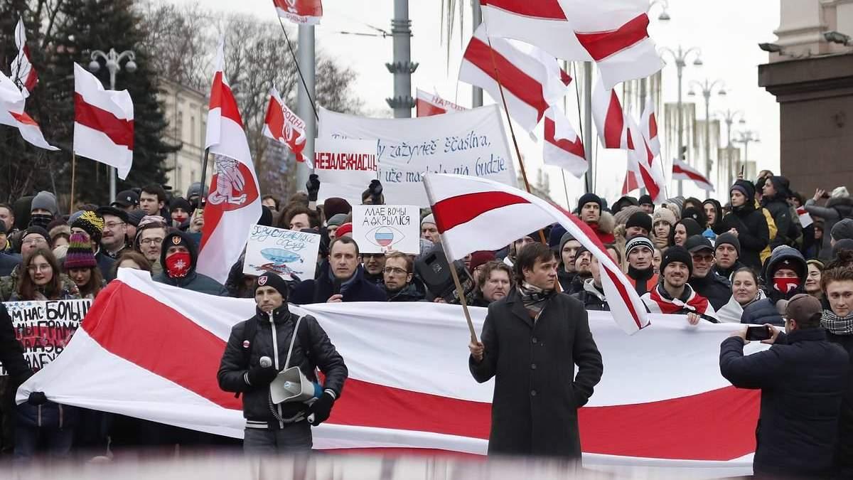 У Білорусі каратимуть за використання прапора: законопроєкт