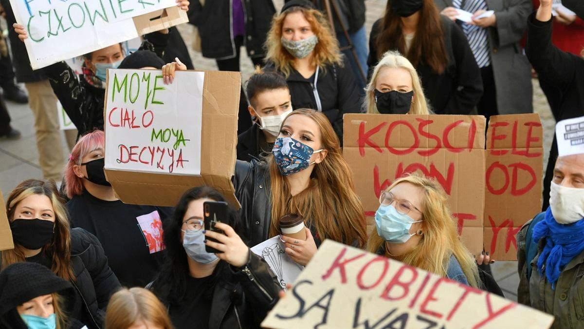Протести проти абортів: у Варшаві затримали 37 людей