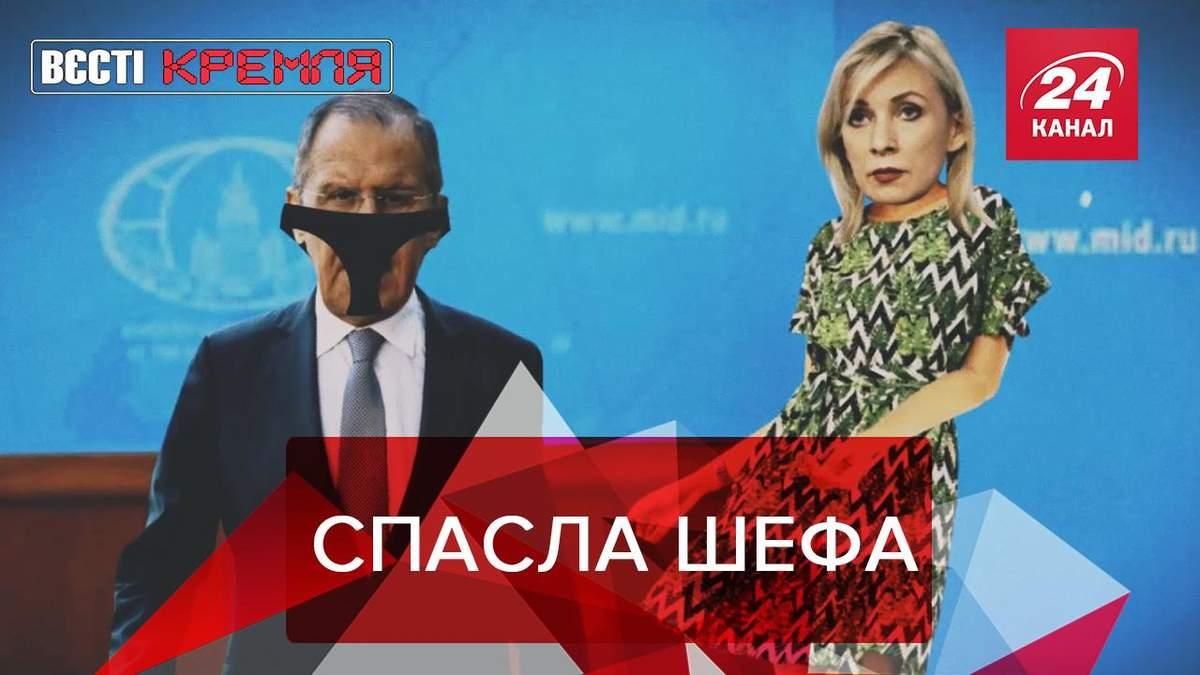 Вести Кремля. Сливки: Как Лавров одел маску. Смешарики считают россиян