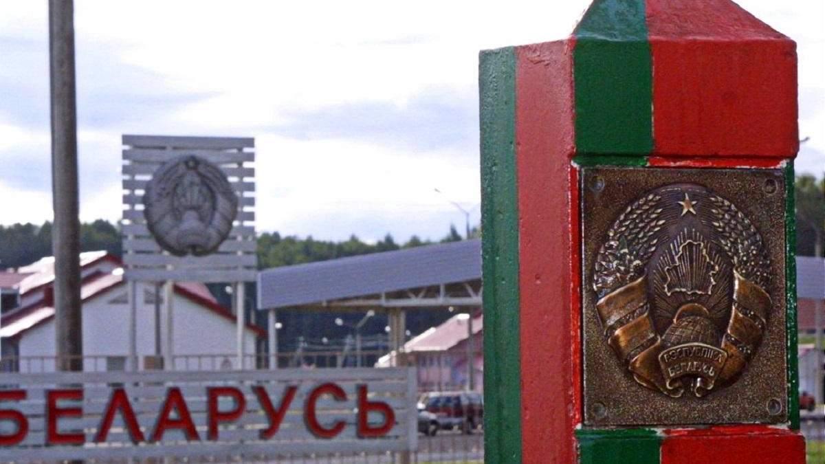 Білорусь закриває кордон для іноземців з 1 листопада