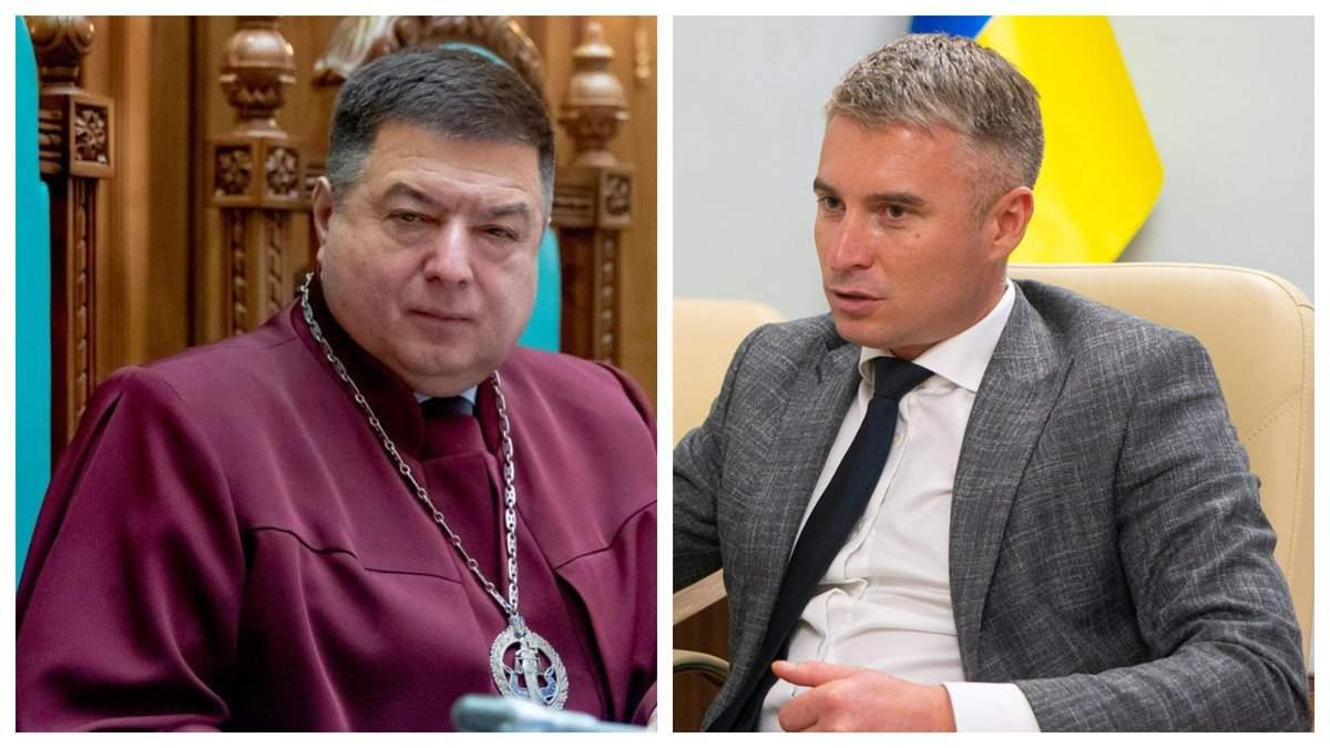 В НАПК ответили на критику Совета Европы: Это КСУ нарушил Конституцию